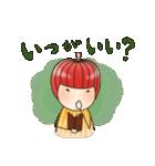 りんご姫の日常 第2弾 【ポジティブ編】(個別スタンプ:12)