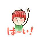 りんご姫の日常 第2弾 【ポジティブ編】(個別スタンプ:13)