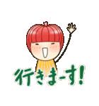 りんご姫の日常 第2弾 【ポジティブ編】(個別スタンプ:14)
