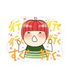 りんご姫の日常 第2弾 【ポジティブ編】(個別スタンプ:15)