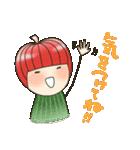 りんご姫の日常 第2弾 【ポジティブ編】(個別スタンプ:16)