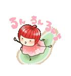 りんご姫の日常 第2弾 【ポジティブ編】(個別スタンプ:18)