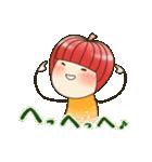 りんご姫の日常 第2弾 【ポジティブ編】(個別スタンプ:19)