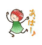 りんご姫の日常 第2弾 【ポジティブ編】(個別スタンプ:20)