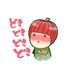 りんご姫の日常 第2弾 【ポジティブ編】(個別スタンプ:21)