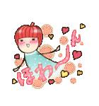 りんご姫の日常 第2弾 【ポジティブ編】(個別スタンプ:23)