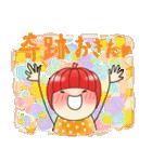 りんご姫の日常 第2弾 【ポジティブ編】(個別スタンプ:26)