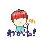 りんご姫の日常 第2弾 【ポジティブ編】(個別スタンプ:30)