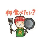 りんご姫の日常 第2弾 【ポジティブ編】(個別スタンプ:31)