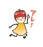 りんご姫の日常 第2弾 【ポジティブ編】(個別スタンプ:32)