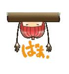 りんご姫の日常 第2弾 【ポジティブ編】(個別スタンプ:37)