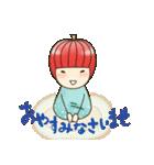 りんご姫の日常 第2弾 【ポジティブ編】(個別スタンプ:39)