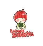 りんご姫の日常 第2弾 【ポジティブ編】(個別スタンプ:40)