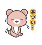 くまたんの夏(個別スタンプ:01)