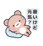 くまたんの夏(個別スタンプ:02)