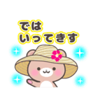 くまたんの夏(個別スタンプ:03)