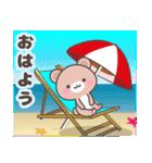 くまたんの夏(個別スタンプ:07)