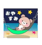 くまたんの夏(個別スタンプ:08)