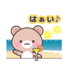 くまたんの夏(個別スタンプ:20)