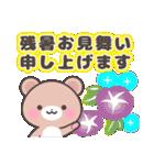 くまたんの夏(個別スタンプ:35)