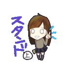 好き好きアイドル!2(個別スタンプ:4)