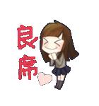 好き好きアイドル!2(個別スタンプ:5)