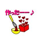 バレンタインにも使えるスタンプ(個別スタンプ:36)