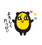 おだっぴぃ(個別スタンプ:1)