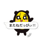 おだっぴぃ(個別スタンプ:3)