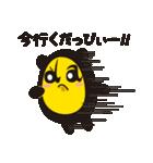 おだっぴぃ(個別スタンプ:9)