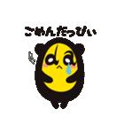 おだっぴぃ(個別スタンプ:10)