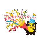 おだっぴぃ(個別スタンプ:15)