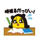 おだっぴぃ(個別スタンプ:23)