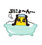 おだっぴぃ(個別スタンプ:24)