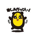 おだっぴぃ(個別スタンプ:27)