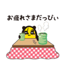 おだっぴぃ(個別スタンプ:28)