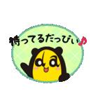 おだっぴぃ(個別スタンプ:29)