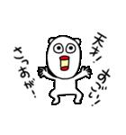 てきとうぐま(個別スタンプ:01)