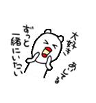 てきとうぐま(個別スタンプ:02)