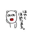 てきとうぐま(個別スタンプ:03)