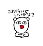 てきとうぐま(個別スタンプ:05)
