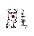 てきとうぐま(個別スタンプ:06)