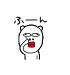 てきとうぐま(個別スタンプ:07)