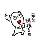 てきとうぐま(個別スタンプ:10)