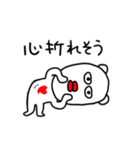 てきとうぐま(個別スタンプ:12)