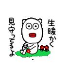 てきとうぐま(個別スタンプ:13)