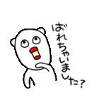 てきとうぐま(個別スタンプ:17)