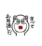 てきとうぐま(個別スタンプ:18)