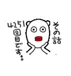 てきとうぐま(個別スタンプ:21)