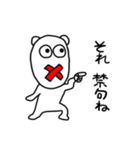 てきとうぐま(個別スタンプ:22)